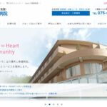京都九条病院