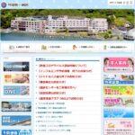 笠岡第一病院