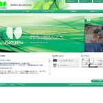 環境衛生薬品株式会社