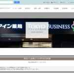 MARU By Tokyo Business Clinic